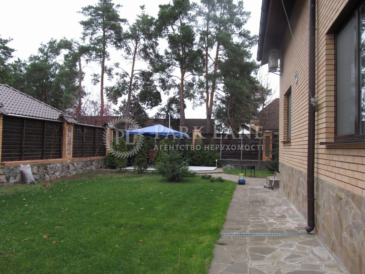 Дом Козин (Конча-Заспа), E-13876 - Фото 16