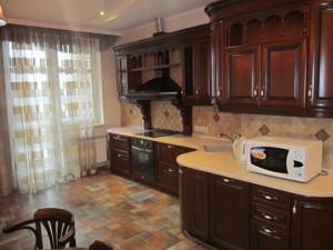 Квартира Z-627863, Коновальца Евгения (Щорса), 32б, Киев - Фото 7