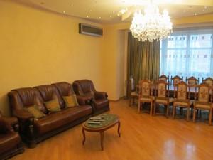 Квартира Z-627863, Коновальца Евгения (Щорса), 32б, Киев - Фото 9