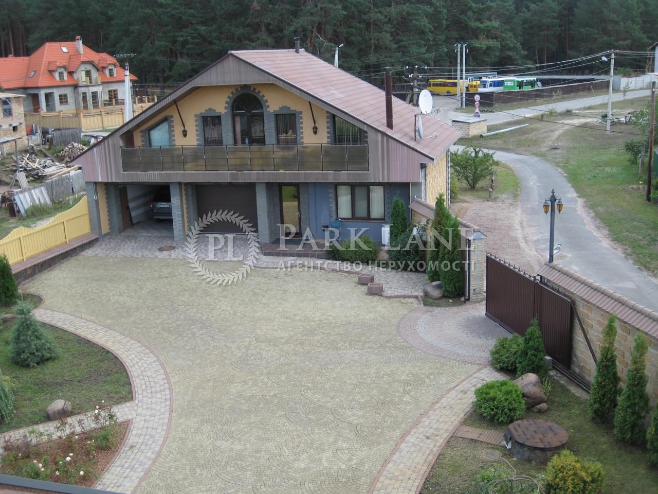 Дом L-19574, Бобрица (Киево-Святошинский) - Фото 14