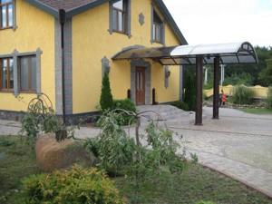 Дом L-19574, Бобрица (Киево-Святошинский) - Фото 3