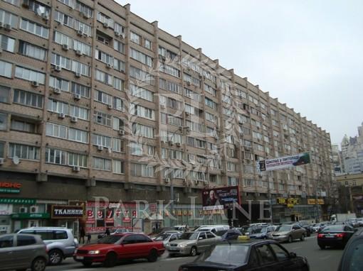 Apartment, I-29753, 2
