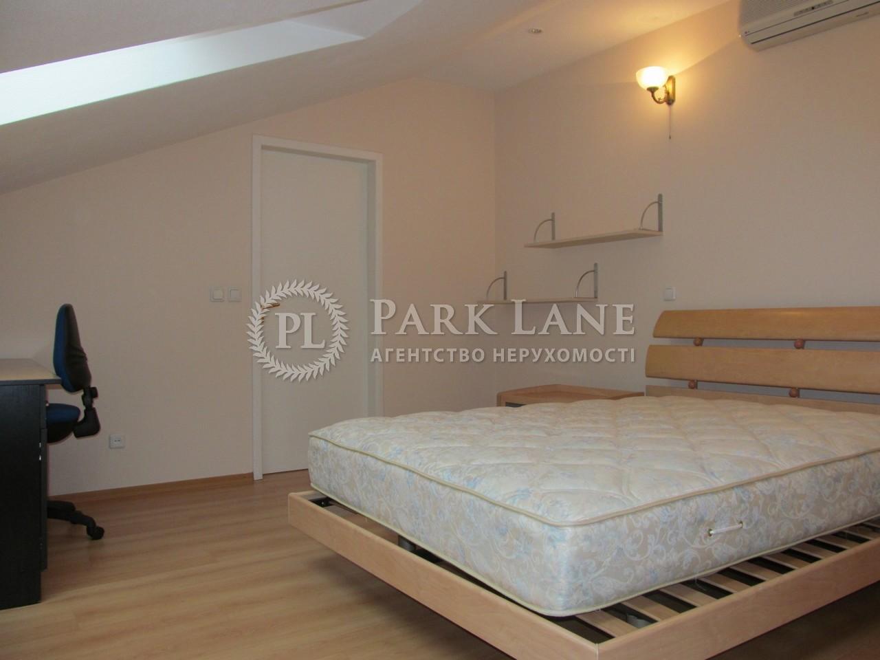Квартира ул. Городецкого Архитектора, 9, Киев, Z-734056 - Фото 12