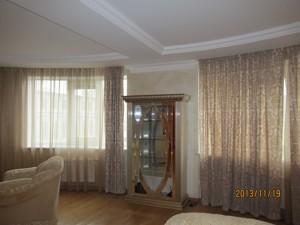 Квартира J-18244, Шевченко Тараса бульв., 27б, Киев - Фото 6
