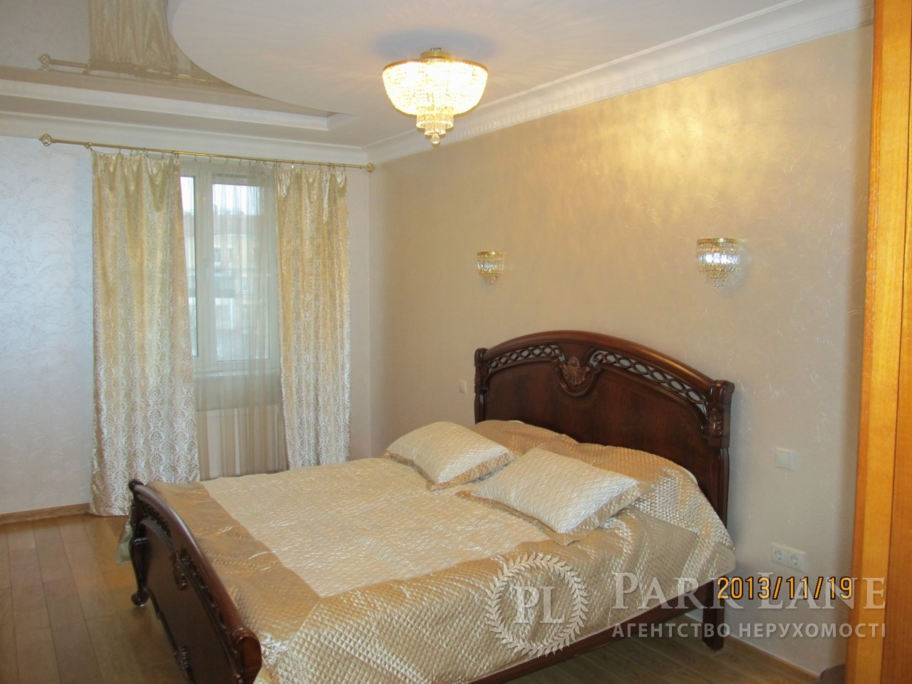 Квартира Шевченко Тараса бульв., 27б, Киев, J-18244 - Фото 6
