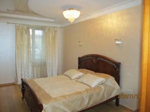Квартира J-18244, Шевченко Тараса бульв., 27б, Киев - Фото 7