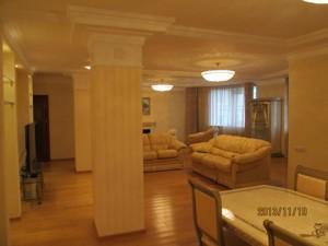 Квартира J-18244, Шевченко Тараса бульв., 27б, Киев - Фото 20