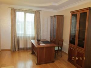 Квартира J-18244, Шевченко Тараса бульв., 27б, Киев - Фото 13