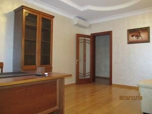 Квартира J-18244, Шевченко Тараса бульв., 27б, Киев - Фото 14