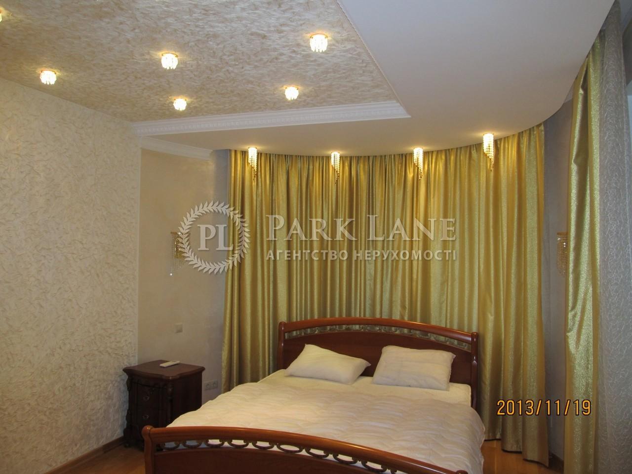 Квартира J-18244, Шевченка Т.бул., 27б, Київ - Фото 9