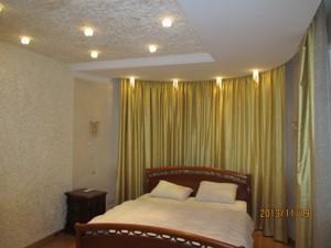 Квартира J-18244, Шевченко Тараса бульв., 27б, Киев - Фото 9