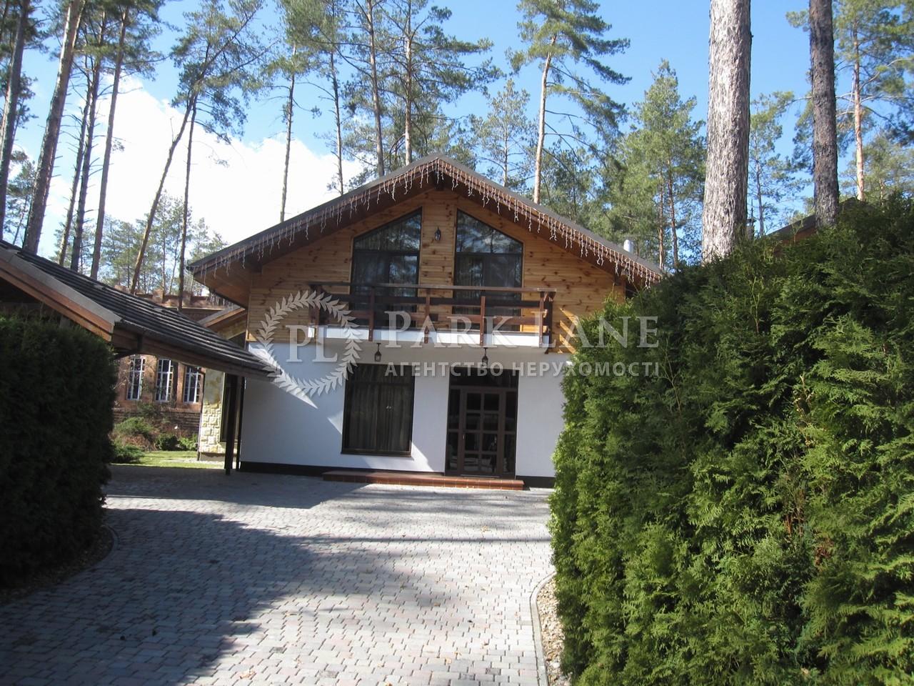 Будинок Плюти (Конча-Заспа), F-24490 - Фото 1