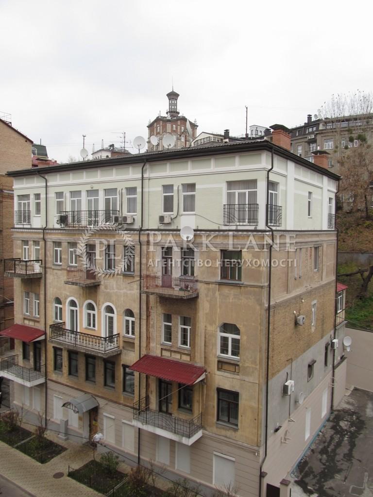 Квартира ул. Дарвина, 3, Киев, N-18362 - Фото 1
