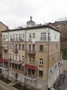 Квартира N-18362, Дарвина, 3, Киев - Фото 2