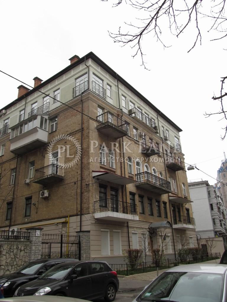 Квартира ул. Дарвина, 3, Киев, N-18362 - Фото 33