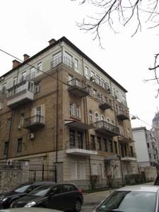 Квартира N-18362, Дарвина, 3, Киев - Фото 3
