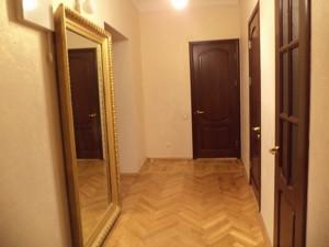 Квартира N-12614, Золотоворотская, 2, Киев - Фото 11