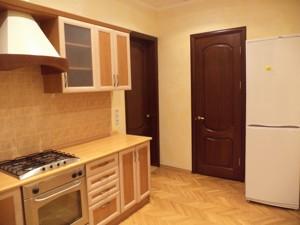 Квартира N-12614, Золотоворотская, 2, Киев - Фото 6