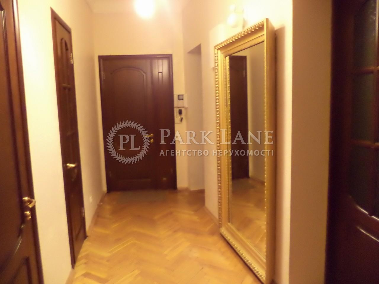 Квартира ул. Золотоворотская, 2, Киев, N-12614 - Фото 9