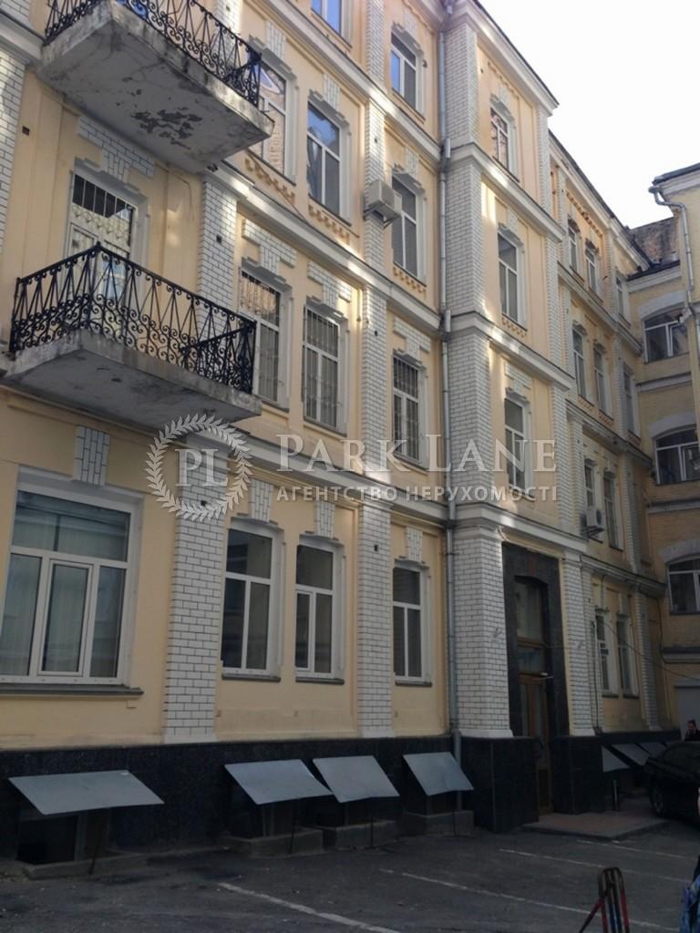 Нежилое помещение, Музейный пер., Киев, R-16472 - Фото 14