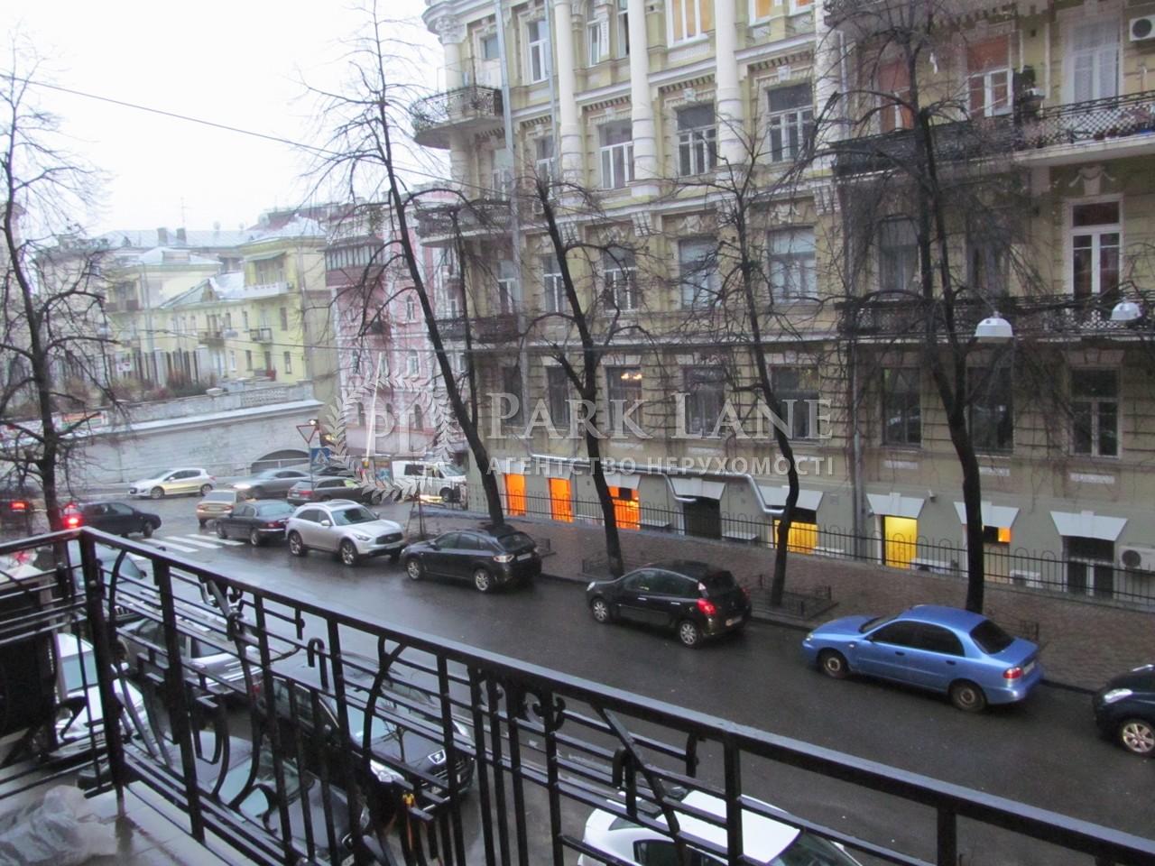 Квартира ул. Заньковецкой, 7, Киев, I-12060 - Фото 36