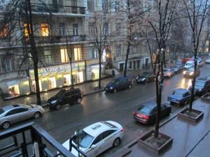 Квартира I-12060, Заньковецкой, 7, Киев - Фото 23