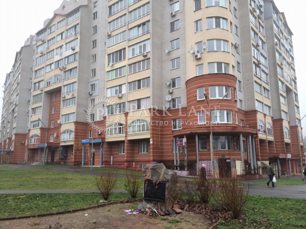 Квартира вул. Шолуденка, 6г, Вишгород, Z-231420 - Фото 1