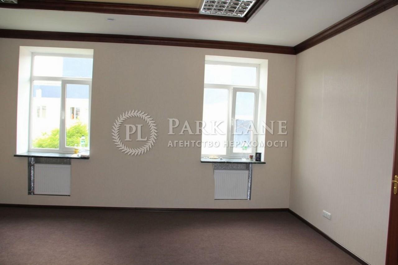 Нежилое помещение, ул. Магнитогорская, Киев, Z-1294689 - Фото 6