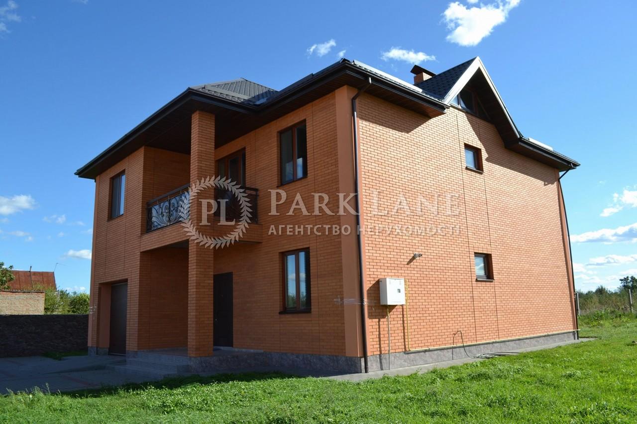 Будинок Мала Олександрівка, Z-982475 - Фото 1