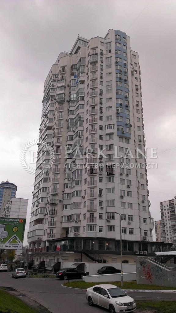 Квартира Героев Сталинграда просп., 53б, Киев, C-90438 - Фото 4