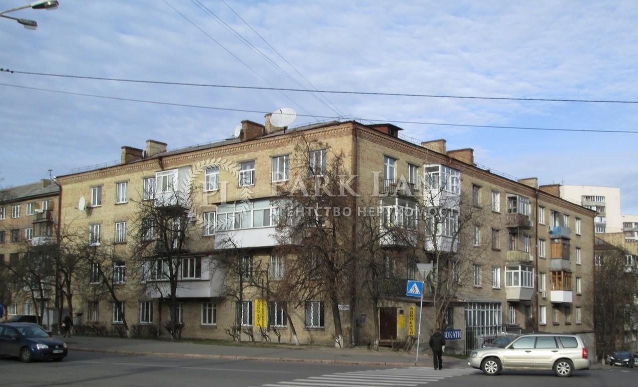 Квартира ул. Героев Обороны, 9/10, Киев, K-15368 - Фото 1