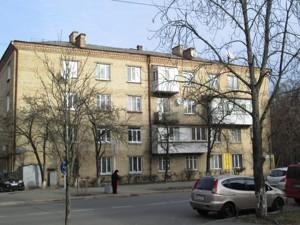 Квартира K-15368, Героев Обороны, 9/10, Киев - Фото 2