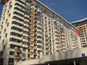 Квартира X-31044, Ломоносова, 73а, Киев - Фото 1