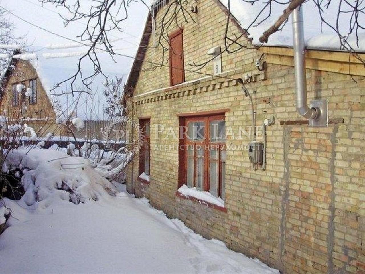 Дом ул. Холмогорская, Киев, Z-712048 - Фото 1