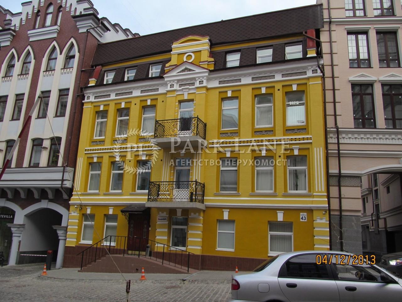 Дом, Z-1337446, Воздвиженская, Киев - Фото 1