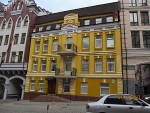 Будинок, Z-1337446, Воздвиженська, Київ - Фото 1