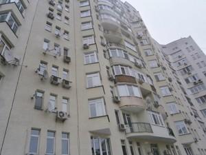 Квартира Z-133264, Дмитриевская, 52б, Киев - Фото 2