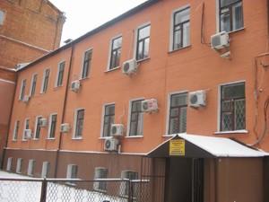 Коммерческая недвижимость, N-6836, Саксаганского, Голосеевский район