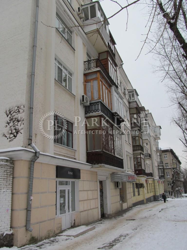 Нежитлове приміщення, B-98114, Повітрофлотський просп., Київ - Фото 1