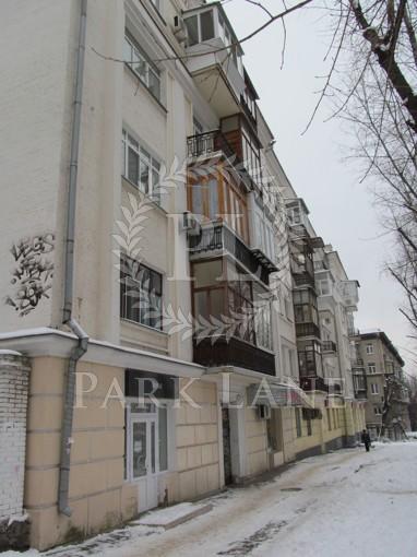 Квартира, Z-591927, 16