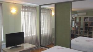 Квартира B-87395, Большая Васильковская, 60, Киев - Фото 10