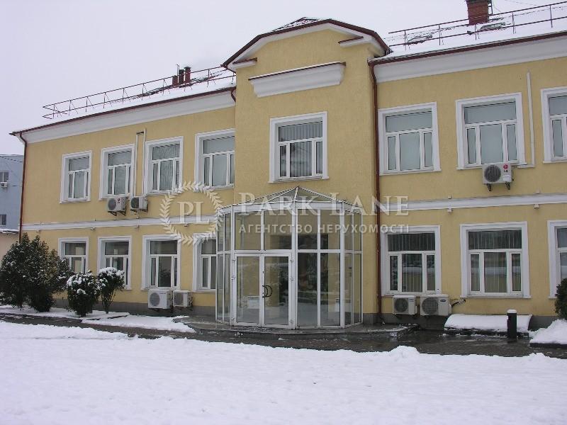 Офис, N-1253, Бандеры Степана просп. (Московский просп.), Киев - Фото 1