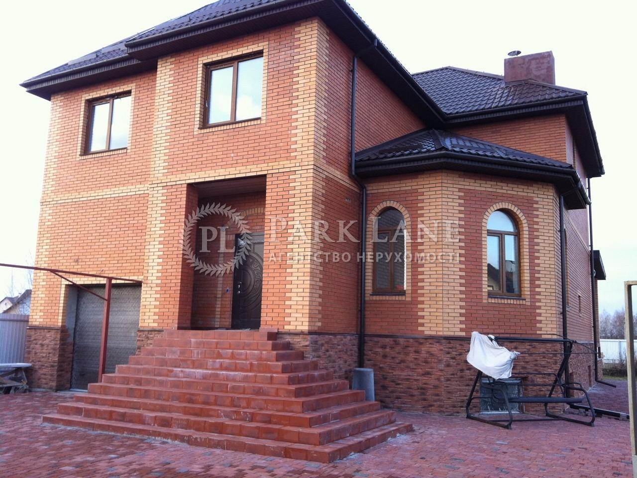 Дом Новые Петровцы, Y-149 - Фото 2