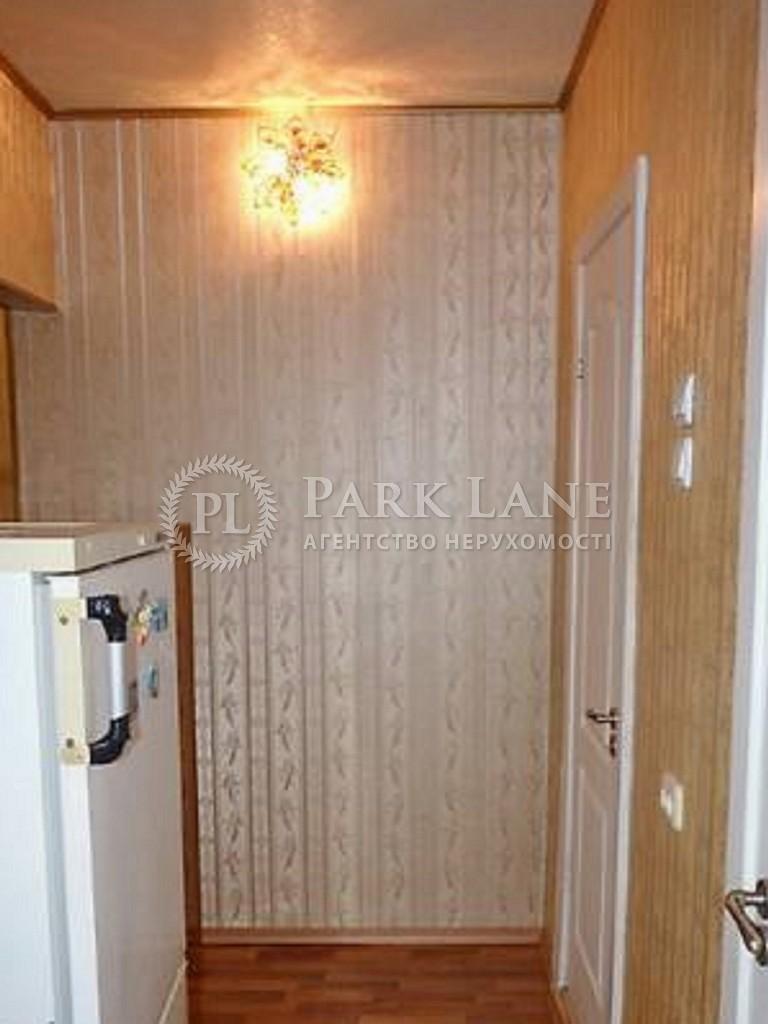 Квартира вул. Ужвій Наталії, 4, Київ, A-99150 - Фото 10