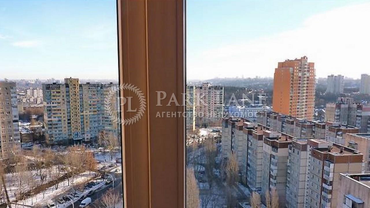Квартира ул. Ужвий Натальи, 4, Киев, A-99150 - Фото 15