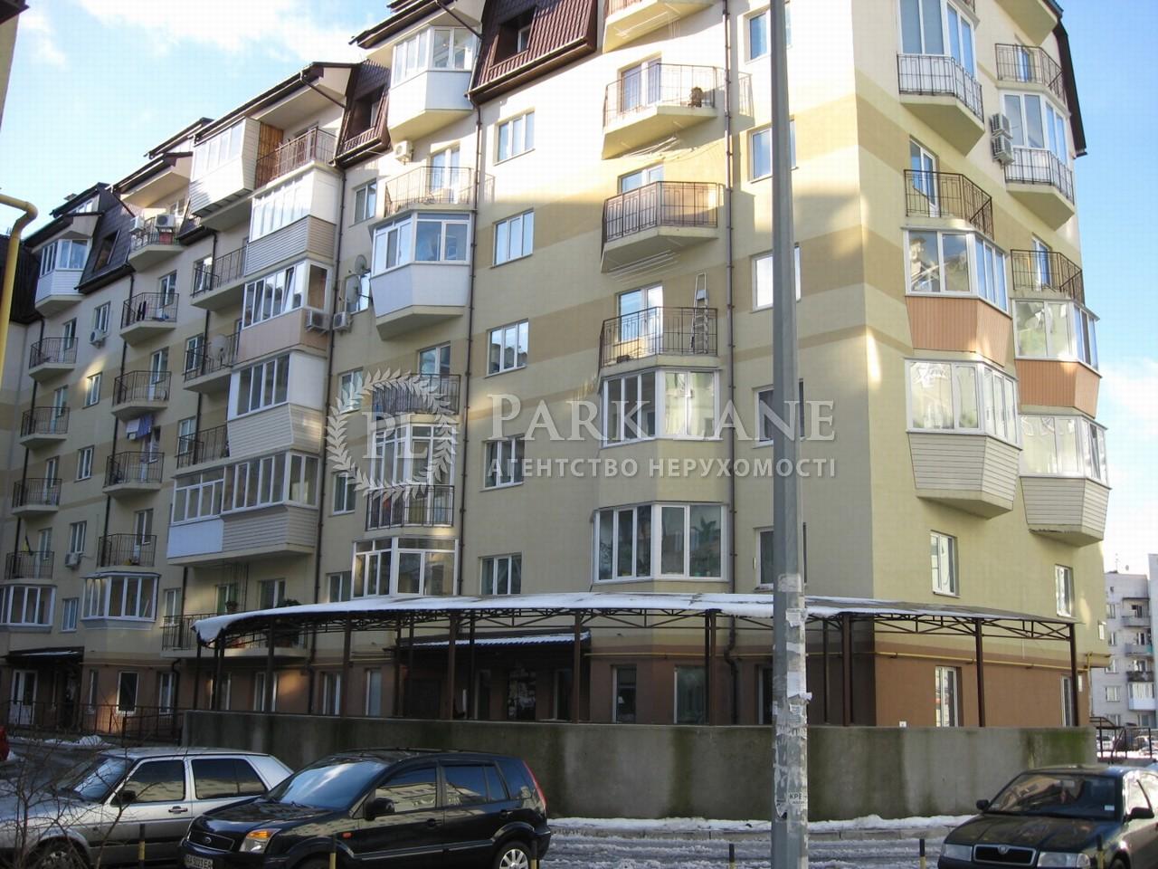 Квартира ул. Дьяченко, 20а, Киев, Z-372977 - Фото 9