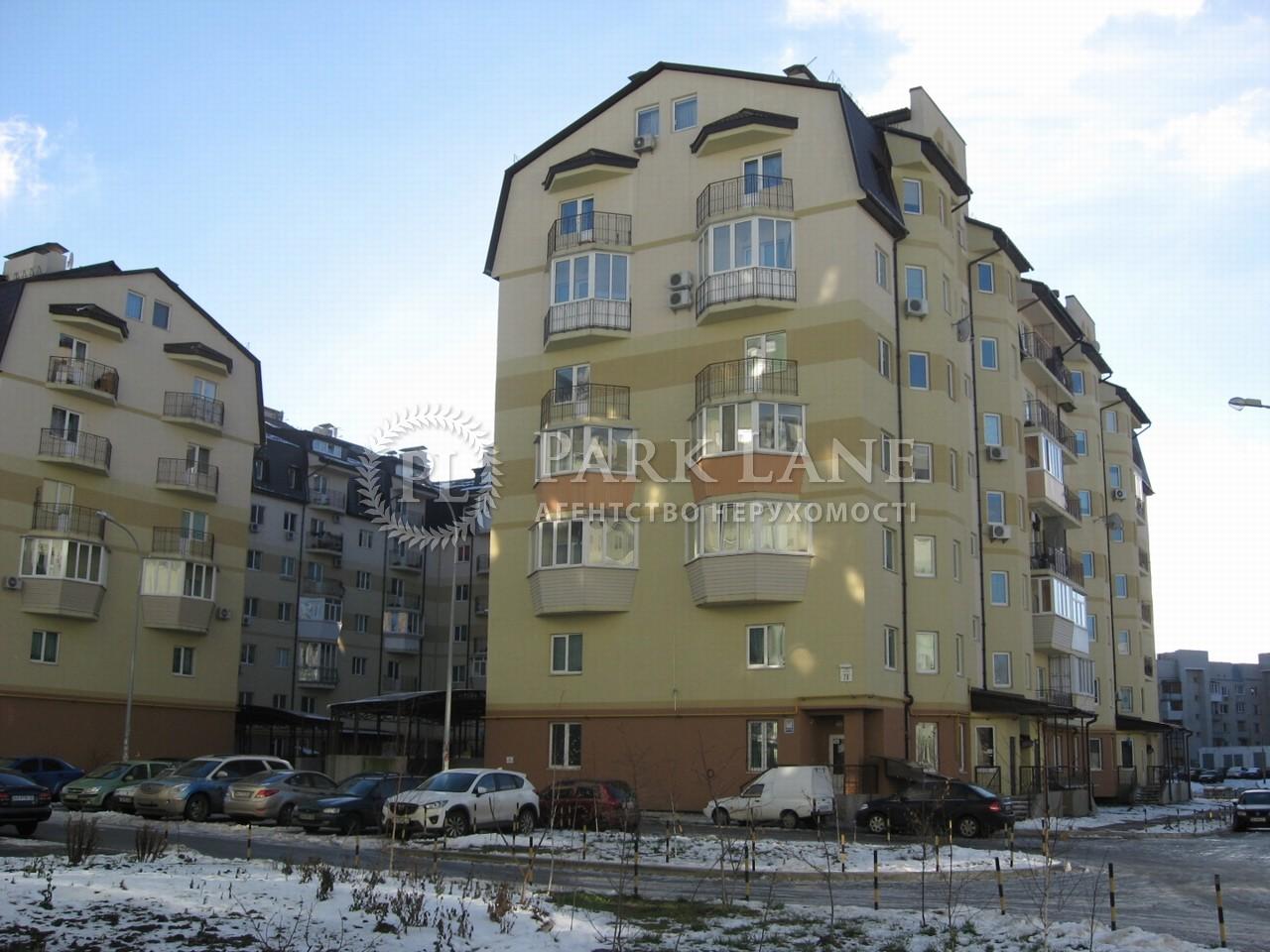 Квартира ул. Дьяченко, 20а, Киев, Z-372977 - Фото 1