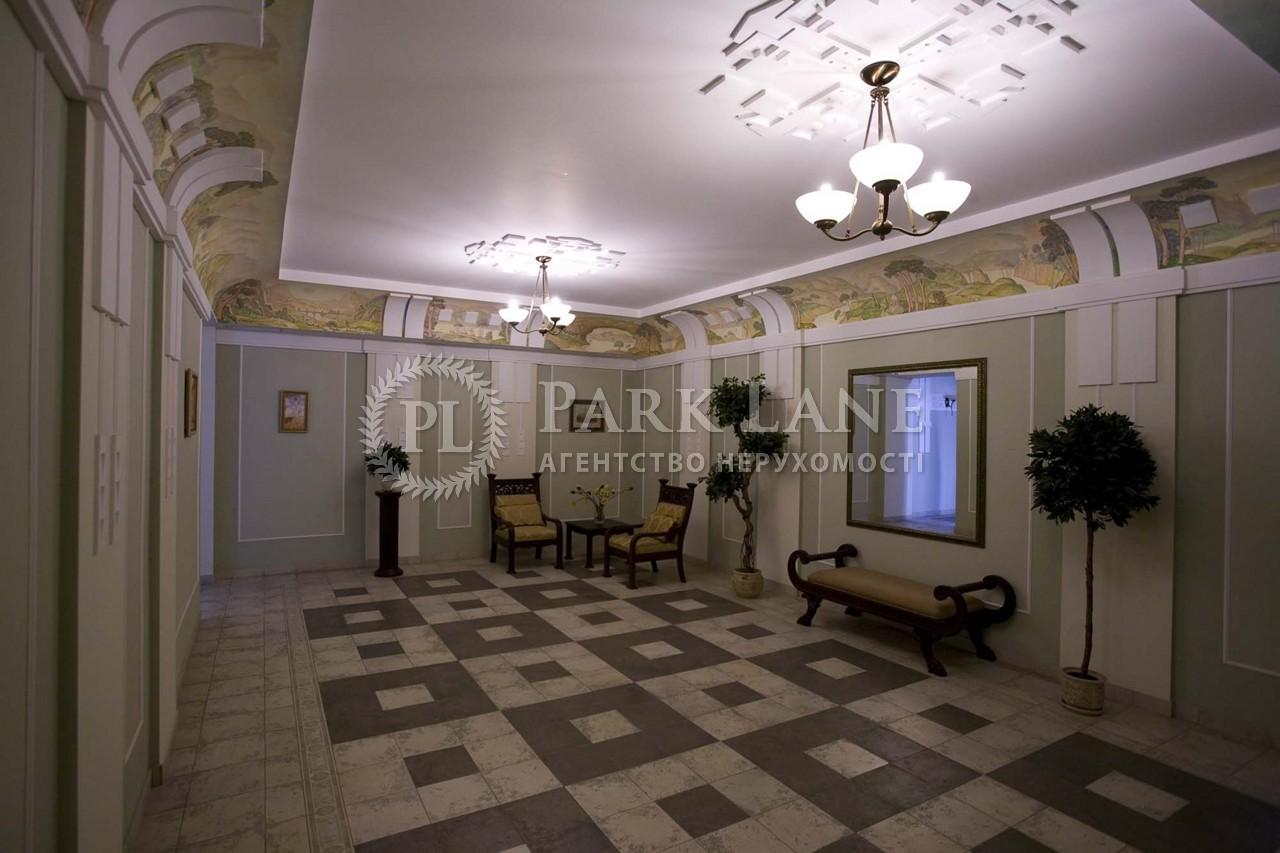 Квартира вул. Паньківська, 8, Київ, B-87479 - Фото 21