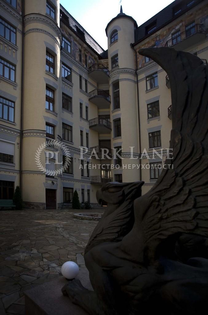 Квартира вул. Паньківська, 8, Київ, B-87479 - Фото 22