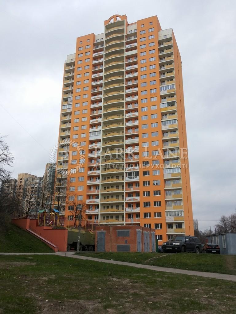 Квартира Z-173253, Ужвий Натальи, 12, Киев - Фото 1